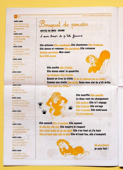 Poème A mon Amor de Ptite Femme paru dans La Tribune du Jelly Rodger
